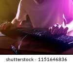 close up gamer hands on the... | Shutterstock . vector #1151646836