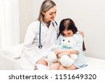 doctor consulting and... | Shutterstock . vector #1151649320