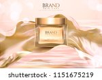cosmetic skincare product ads... | Shutterstock .eps vector #1151675219