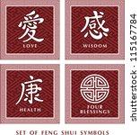 Set Of Feng Shui Symbols