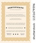 orange certificate diploma or... | Shutterstock .eps vector #1151679596