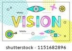 vision conceptual poster ... | Shutterstock .eps vector #1151682896