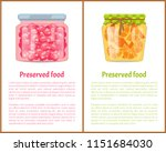 preserved food poster currant... | Shutterstock .eps vector #1151684030