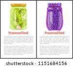preserved fruit and vegetables... | Shutterstock .eps vector #1151684156