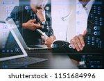 blockchain technology concept... | Shutterstock . vector #1151684996