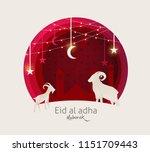 eid al adha mubarak the... | Shutterstock .eps vector #1151709443