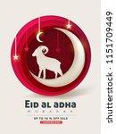 eid al adha mubarak the... | Shutterstock .eps vector #1151709449