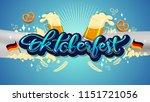 oktoberfest beer festival ...   Shutterstock .eps vector #1151721056