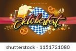 oktoberfest beer festival ... | Shutterstock .eps vector #1151721080
