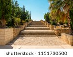 entrance stairs to paphos... | Shutterstock . vector #1151730500