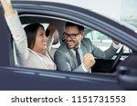 happy beautiful couple is... | Shutterstock . vector #1151731553