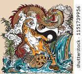 chinese dragon versus tiger in... | Shutterstock .eps vector #1151739956