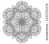 black and white mandala vector...   Shutterstock .eps vector #1151751176