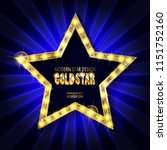 star retro light banner. raster ... | Shutterstock . vector #1151752160