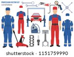 profession and occupation set... | Shutterstock .eps vector #1151759990