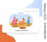 happy eid adha landing page for ...