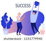 success. team work. web page... | Shutterstock .eps vector #1151779940