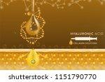 gold collagen serum drop ...   Shutterstock .eps vector #1151790770