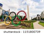 buenos aires  argentina  ... | Shutterstock . vector #1151800739
