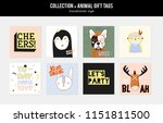 cute and funny animal poster...   Shutterstock .eps vector #1151811500