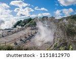 te puia geyser  whakarewarewa... | Shutterstock . vector #1151812970