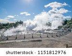 te puia geyser  whakarewarewa... | Shutterstock . vector #1151812976