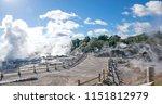 te puia geyser  whakarewarewa... | Shutterstock . vector #1151812979