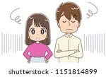 young couple troubled | Shutterstock .eps vector #1151814899