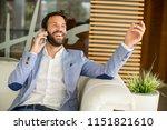 portrait of young businessman... | Shutterstock . vector #1151821610