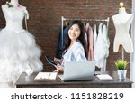 fashion designer drawing new... | Shutterstock . vector #1151828219