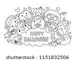 cute monsters in halloween...   Shutterstock .eps vector #1151832506
