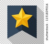 gold star on the flag icon in... | Shutterstock .eps vector #1151839016