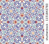 seamless colorful pattern in... | Shutterstock .eps vector #1151843783