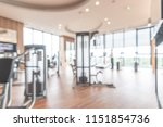 gym blur background fitness... | Shutterstock . vector #1151854736