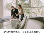 business people looking at... | Shutterstock . vector #1151865893