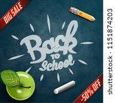 back to school. vector banner ... | Shutterstock .eps vector #1151874203