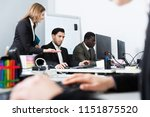 friendly coworkers having... | Shutterstock . vector #1151875520
