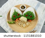 homemade japanese cuisine  ... | Shutterstock . vector #1151881010