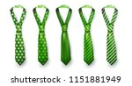 realistic vector silk satin...   Shutterstock .eps vector #1151881949