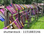 hand woven clothes hang on...   Shutterstock . vector #1151883146