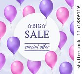 sale round banner with flying... | Shutterstock . vector #1151889419