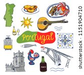 portugal. set of portuguese... | Shutterstock .eps vector #1151904710