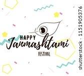 happy janmashtami. vector logo... | Shutterstock .eps vector #1151905376