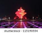 qingdao  china   april 6  wuxi... | Shutterstock . vector #115190554