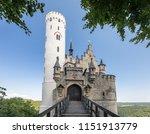 entrance to the lichtenstein... | Shutterstock . vector #1151913779
