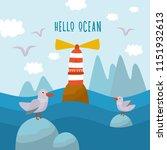 hello ocean  beautiful childish ... | Shutterstock .eps vector #1151932613