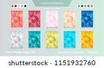 abstract vector business... | Shutterstock .eps vector #1151932760