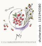 july calendar with ink...   Shutterstock .eps vector #1151943380