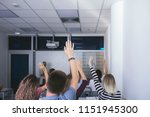 group of schoolgirls and... | Shutterstock . vector #1151945300