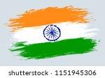 vector vintage indian flag.... | Shutterstock .eps vector #1151945306